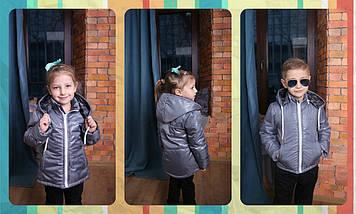Подарок – сумка Куртка для девочки с капюшоном Куртка на мальчика Новинка 2019 Топ продаж, фото 2