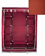 Портативный тканевый шкаф для одежды на 3 секции - бордовый