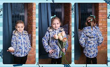 Подарок – сумка Куртка для девочки с капюшоном Куртка на мальчика Новинка 2019 Топ продаж, фото 3