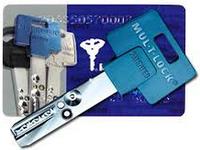 Нарезка ключей Mul -T- Lock Interactive