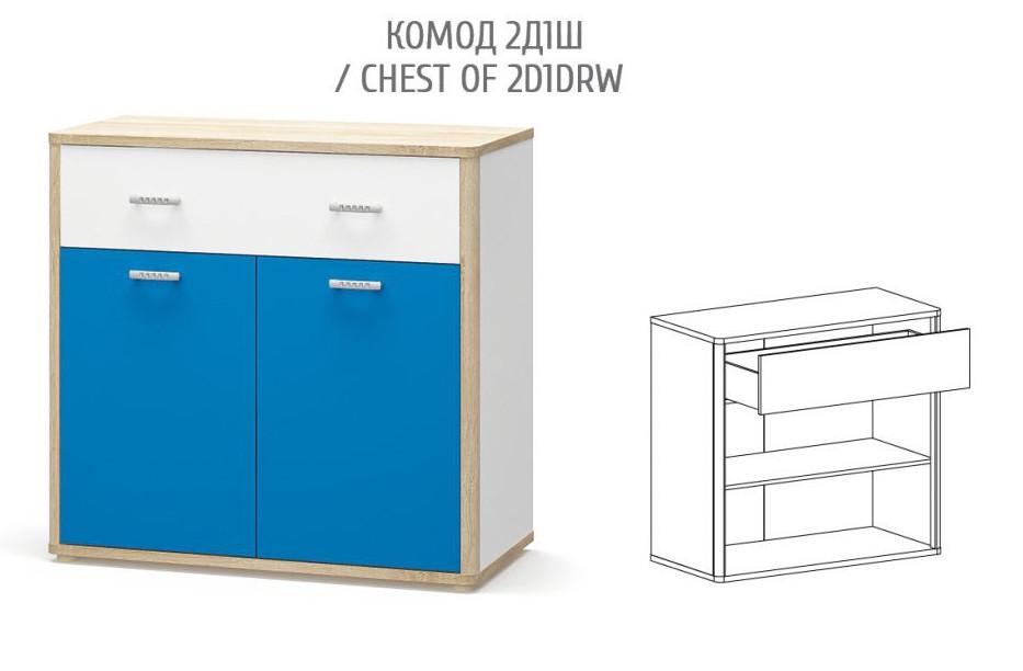 Комод 2Д1Ш ЛЕО Мебель-Сервис