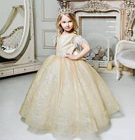 """Золотое выпускное бальное платье в пол для девочки """"Валери"""", фото 1"""
