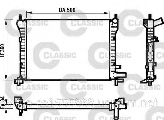 Радиатор охлаждения двигателя Valeo 231617 на Ford Fiesta / Форд Фиеста