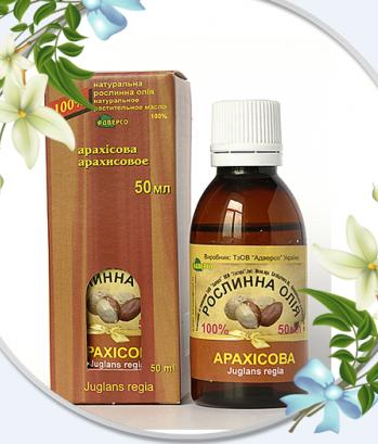 """Масло """"Арахиса"""" 30 мл (ТМ Адверос) -увлажняющее и антиоксидантное средство"""