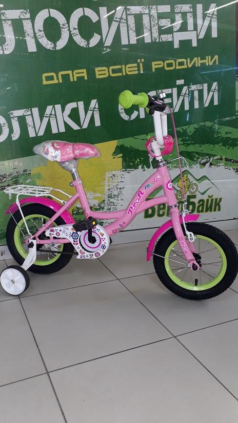 Велосипед Profi 12 BLOOM розовый Y1221Profi