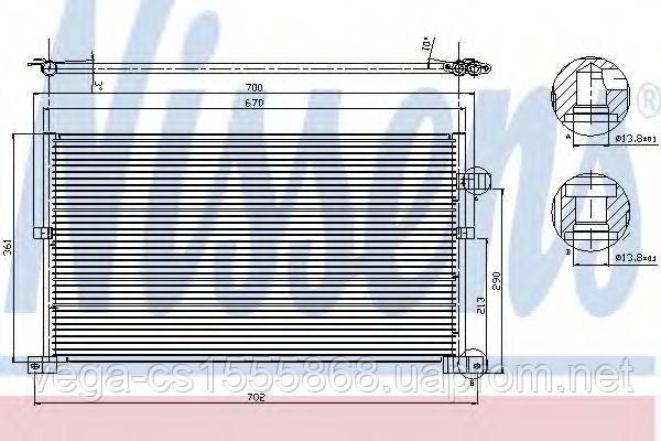 Радиатор кондиционера Nissens 94586 на Ford Mondeo / Форд Мондео
