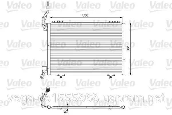 Радиатор кондиционера Valeo 814075 на Ford Transit / Форд Транзит