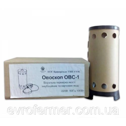 Овоскоп для проверки яиц ОВС-1