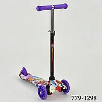 Самокат Best Mini Scooter Бест Скутер 779 мини 1, 5-5 лет самокат светящиеся колеса