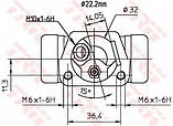 Колесный тормозной цилиндр TRW BWH232 на Ford Mondeo / Форд Мондео, фото 2