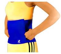 """Пояс для похудения """"Sunex"""" 105 х 25 см (с термоэффектом)"""