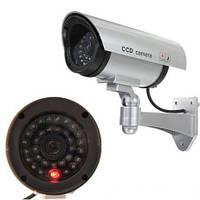 Муляж уличной камеры видеонаблюдения обманка CAMERA DUMMY PT-1100