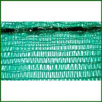Сетка затеняющая 45% Зеленая 1,5*100 м