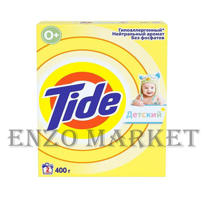 Пральний порошок Tide Для чутливої та дитячої шкіри автомат, 400г
