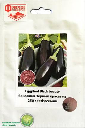Семена баклажана «Черный красавец» 250 семян, «Фермерское подворье», фото 2