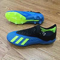 Бутсы Adidas X 18.1 - 1136