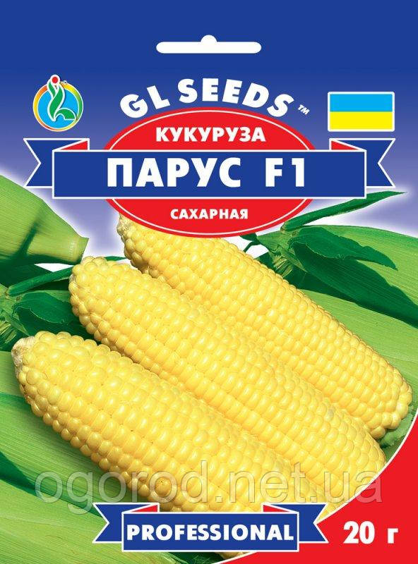 Кукуруза Парус F1 20 г GL Seeds