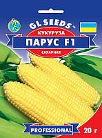 Кукуруза Парус F1 20 г семена