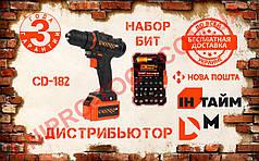 Аккумуляторная дрель-шуруповёрт (аккумуляторный шуруповёрт) Dnipro-M CD-182 + Набор насадок (43 шт.)