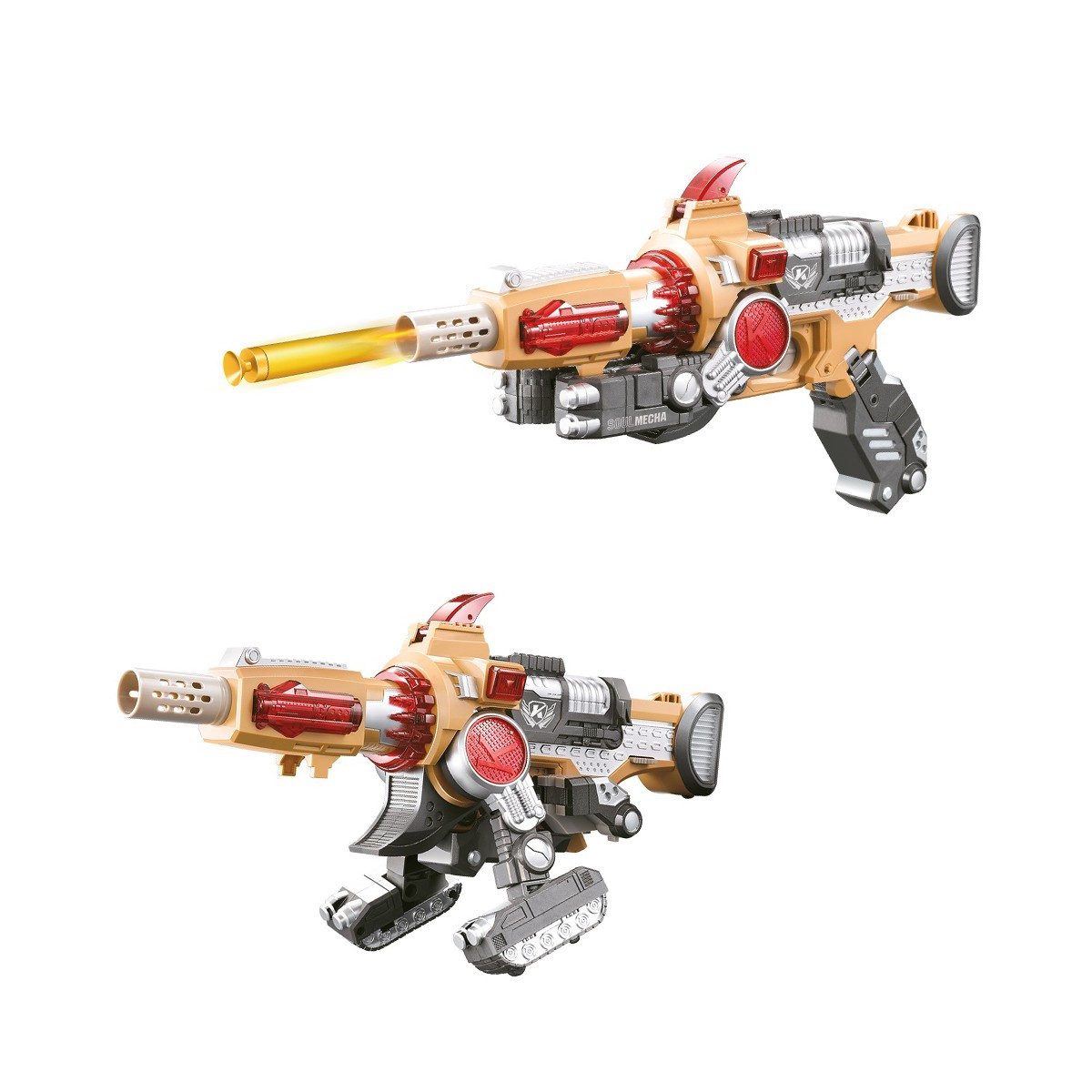 Трансформер - баттлбот Dinobots Пушка 30 см (SB463)