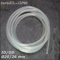Трубка силіконова suraSIL™ 20\26 мм