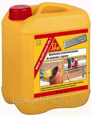 Пластифицирующе-гідрофобізуюча добавка,для зовнішніх оздоблень, штукатурок і стяжок Sika-1, 5кг