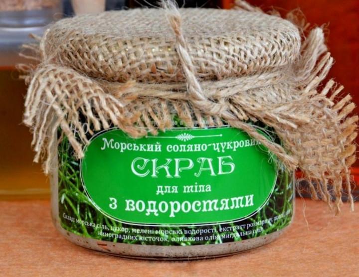 """Соляно-сахарный скраб для тела """"С водорослями"""", 450 г"""