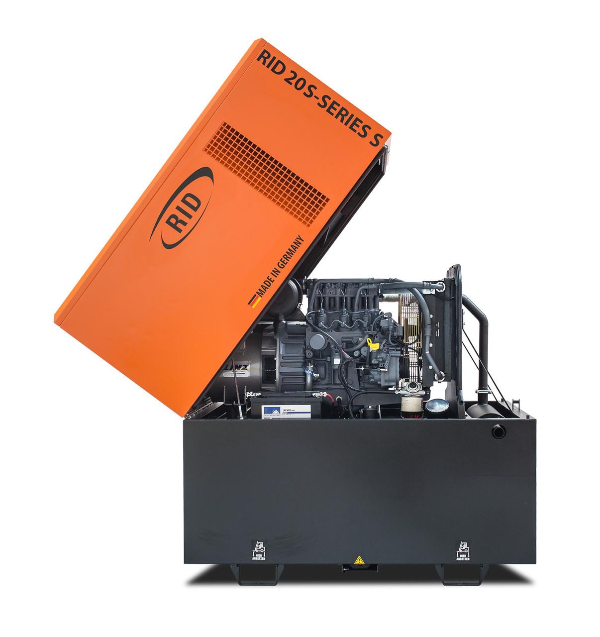 Дизельный генератор RID 20 S-SERIES S (16 кВт)