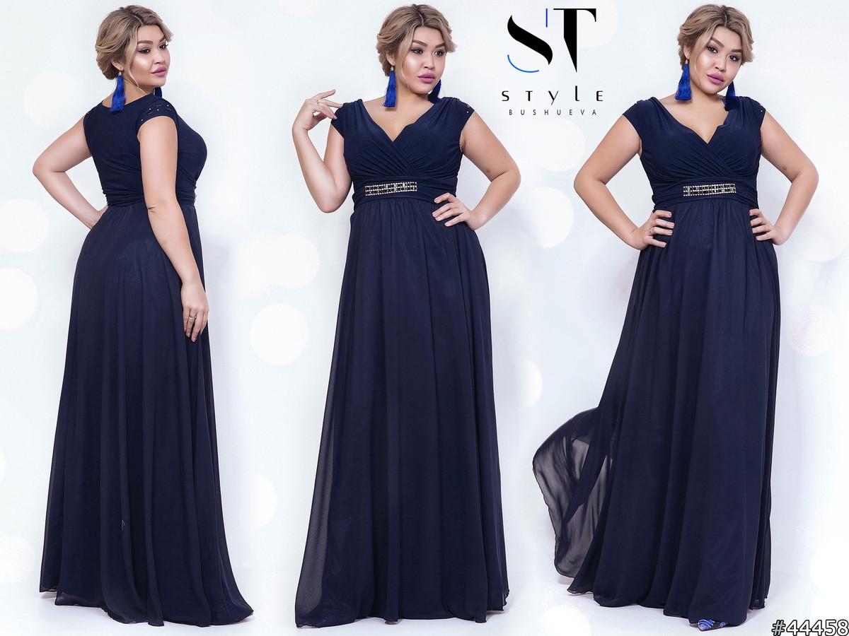 3d0e65fcf98 Шикарное женское платье в пол из воздушного шифона - Beatrissa-shop -  оптовый интернет-