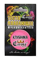 Тесто плавающее флуорисцентное Сorona® 35 мл Клубника, фото 1