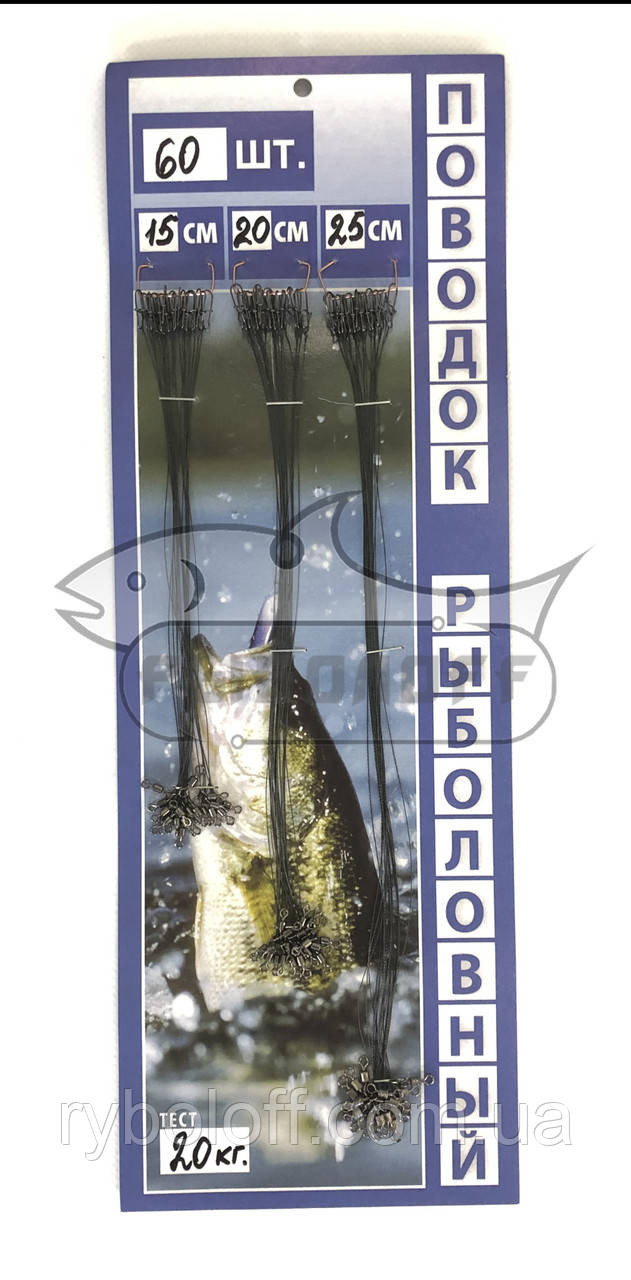 """Вольфрамовые поводки """"Рыболовный"""" 15х20х25 см.(20 кг)"""
