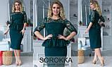 Шикарный женский костюм юбка и гипюровая блуза р. 42-54, фото 4
