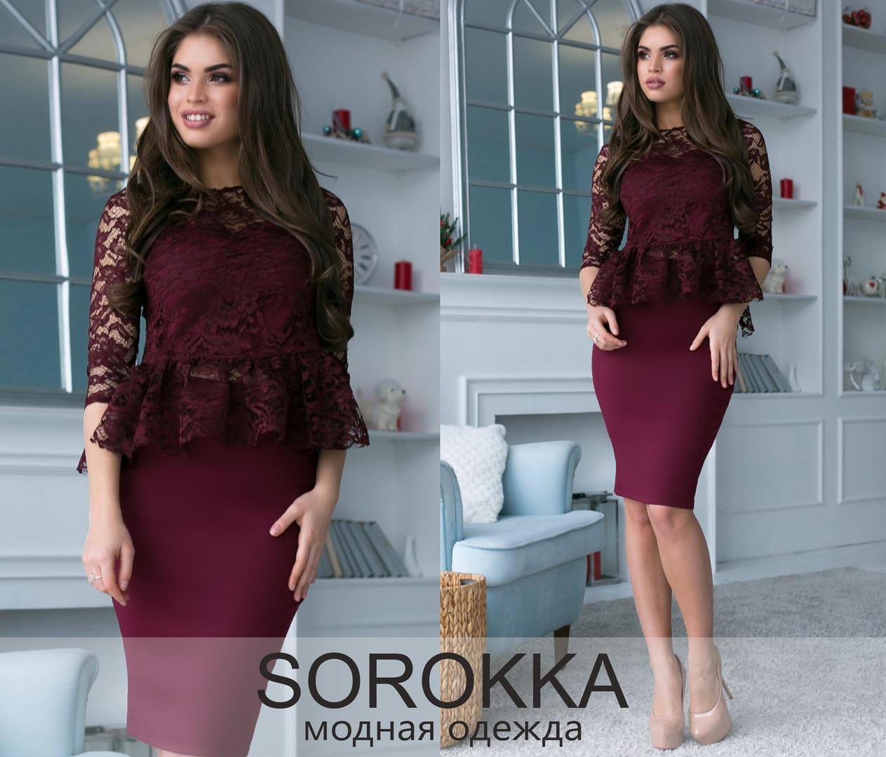 Шикарный женский костюм юбка и гипюровая блуза р. 42-54