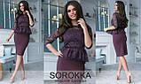Шикарный женский костюм юбка и гипюровая блуза р. 42-54, фото 8