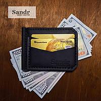 Мужской стильный кожаный кошелек, фото 1