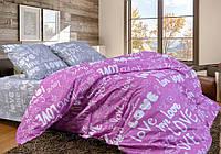 Двуспальное постельное белье бязь голд - Love сиреневый