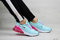 Весенние женские кроссовки Nike Air Max 270,сетка,мятные