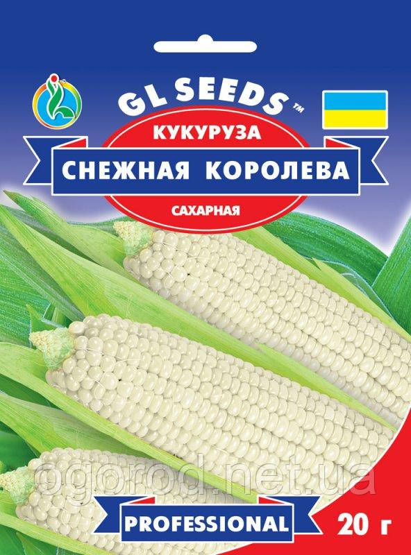 Кукуруза Снежная Королева 20 г семена