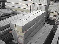 Перемычки железобетонные 1 ПБ 13–1 1290 x 120 x 65