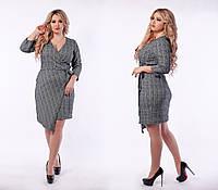 Трикотажное платье для пышных дам