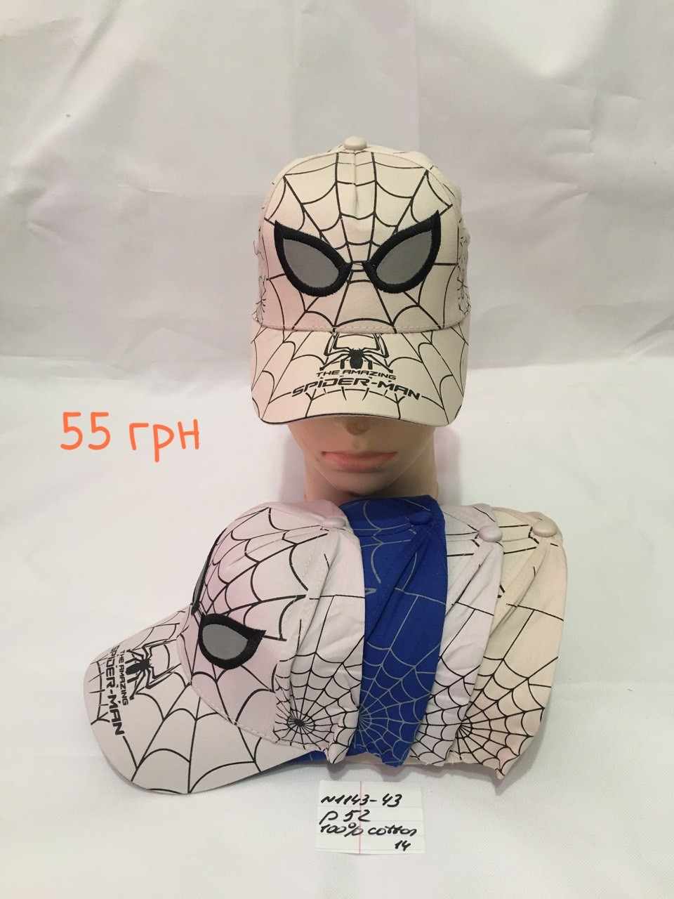 Кепка для мальчика Spider-man,р.52,коттон