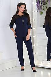 Костюм жіночий, креп+сітка, модель 153, колір - темно синій