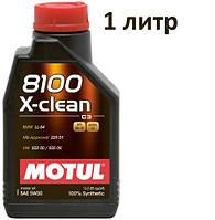 Масло моторное 5W-30 (1л.) Motul 8100 X-clean 100% синтетическое, фото 1