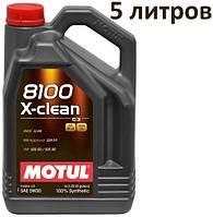 Масло моторне 5W-30 (5л.) Motul 8100 X-clean 100% синтетичне, фото 1