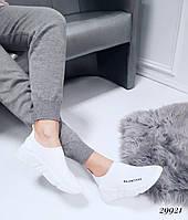 Женские кроссовки Balenciaga Баленсиага белые текстиль (реплика)