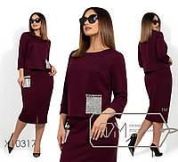 Костюм с юбкой: кофта укороченная с рукавами 7/8, юбка-миди на молнии с разрезом по лицевой стороне, 2 цвета