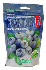 Удобрение Плантон В для черники 200 g