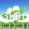 Сетевая система 3кВт, 220В, Risen energy