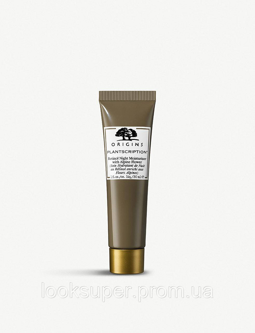Ночной увлажняющий крем Origins Plantscription retinol night moisturiser 30ml