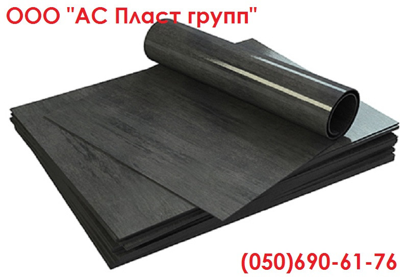 Техпластина МБС, рулонная, толщина 2.0-20.0 мм, ширина 1300 мм.